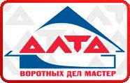 Алта Ворота -
